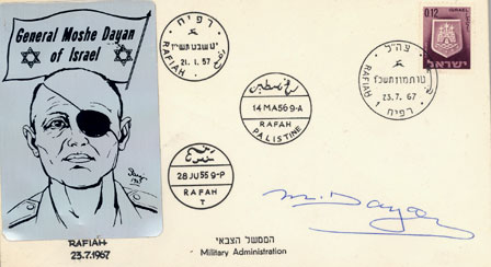 Moshe Dayan First Day Cover Signed